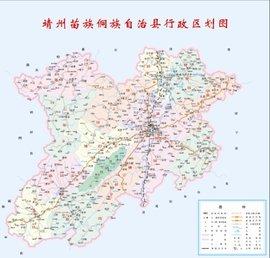 靖州苗族侗族自治县