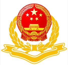 国家税务局