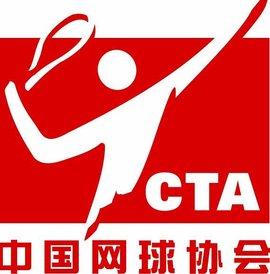 中国网球协会