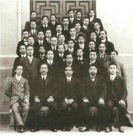 中国同盟会