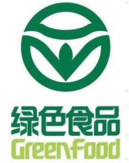 中国绿色食品协会