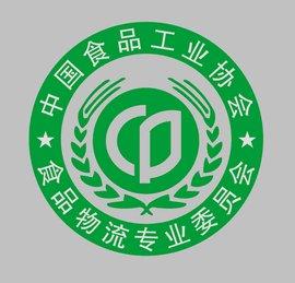 中国食品工业协会