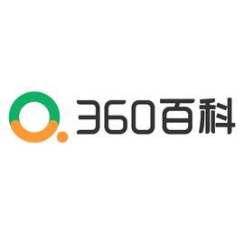360百科:用戶常見問題答疑