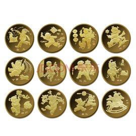 流通纪念币