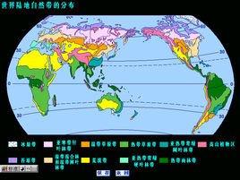 温带海洋性气候