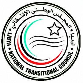 利比亚国家过渡委员会
