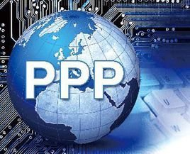 PPP模式