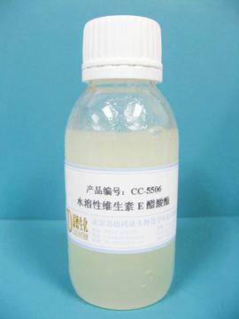 水溶性维生素