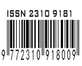 国际标准刊号
