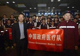 中国医疗队