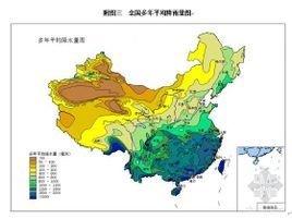 年平均降雨量