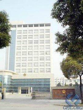 上海市质量技术监督局
