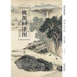 安徽美术出版社