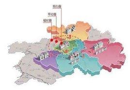 黔中经济区