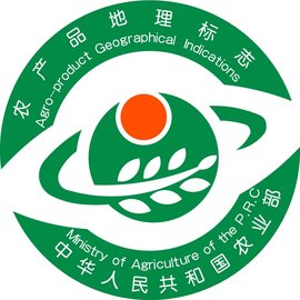 农产品地理标志