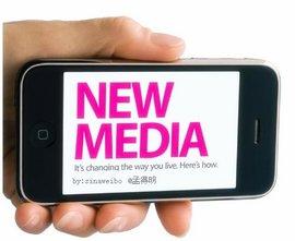 新媒体营销