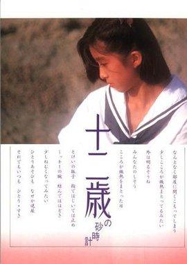山添みづき 裸 11才 4791.jpg from 山添みづき 裸 11才の画像 View Photo ...