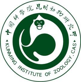 中国科学院昆明动物研究所
