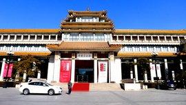 中国美术馆