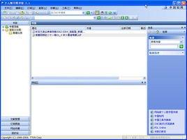 360 doc图书馆_个人数字图书馆_360百科