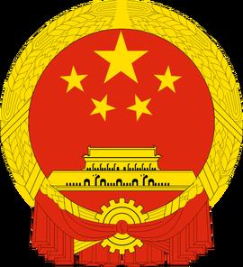 上海市普陀区人民政府