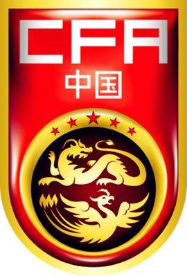 中国国家女子足球队