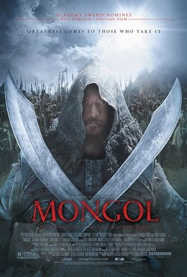 蒙古王:开天辟地