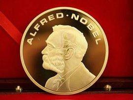 诺贝尔经济学奖