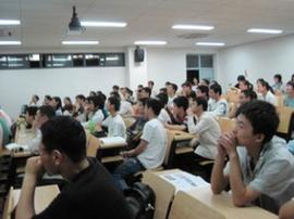 南京大学天文学系