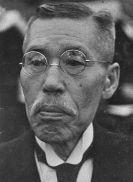 平沼骐一郎