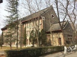 山东大学趵突泉校区