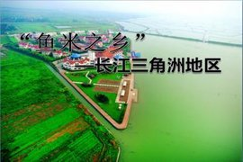 长江三角洲