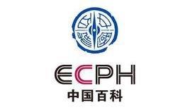 中国大百科全书出版社
