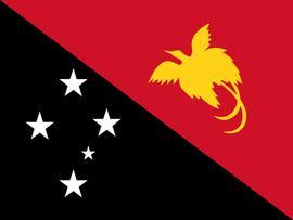 巴布亚新几内亚