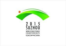 世界乒乓球锦标赛