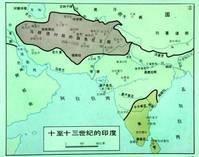 伽色尼王朝