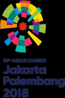 2018年雅加达亚运会