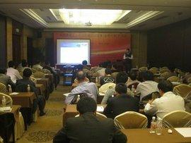 中国搪瓷工业协会
