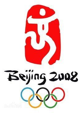 2008年