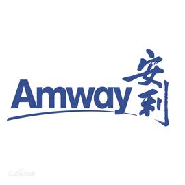 安利中国官网