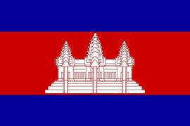 柬埔寨共和国