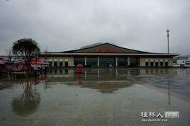 恭城火车站
