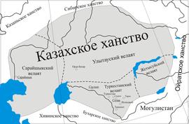哈萨克汗国