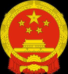 上海市青浦区人民政府