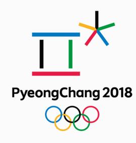 2018年平昌冬季奥运会