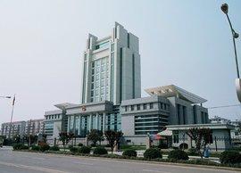 中级人民法院
