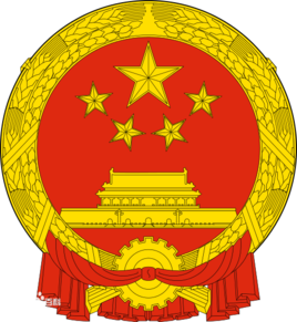 上海市人民政府