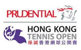 香港网球公开赛