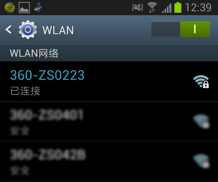 360随身wifi修改密码后,手机连不上怎么办