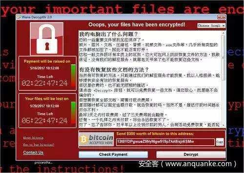 【信息安全等级保护概述】网络安全法与等级保护的关系